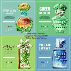 Kawaii Illustration, Japon Illustration, Digital Illustration, Aesthetic Art, Aesthetic Anime, Cute Pastel Wallpaper, Art Folder, Fantasy Pictures, Cute Kawaii Drawings