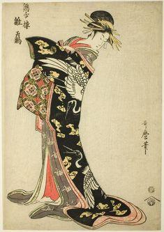 Kitagawa Utamaro (1756-1806), Hinazuru of the Keizetsuro