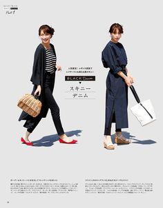 Japanese Outfits, Japanese Fashion, Korean Fashion, Fashion Face, Fashion Show, Womens Fashion, Spring Fashion, Autumn Fashion, Magazine Japan