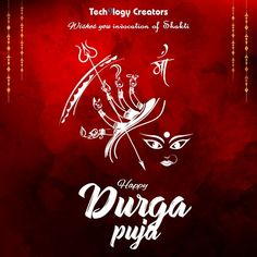 May the divine blessings of the be with you always! Team wishes you a Happy Durga Puja :) Durga Puja Greetings, Happy Durga Puja, Durga Maa, Navratri Images, Shiva Shankar, Image Hd, Wish Quotes, Wishes Images, Image Types