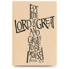 The Lord is Great Cross Rubber Stamp