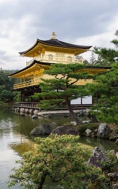 Temple of the Golden Pavilion (Kinkaku-ji Temple), Kyoto, Japan
