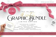 all links from the dropbox work again, thanks for your understanding❤️ --- Pleased to present you all my products at a super discount --- ! Watercolor Logo, Wreath Watercolor, Watercolor Texture, Watercolor Design, Watercolor Flowers, Merry Christmas, Christmas Snowflakes, Christmas Photos, Vector Christmas