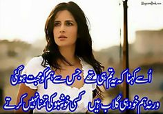 sad love quotes in urdu for boyfriend - Google Search