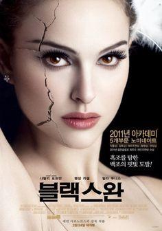 감각적인 포스터 디자인 / 영화 포스터 디자인 : 네이버 블로그