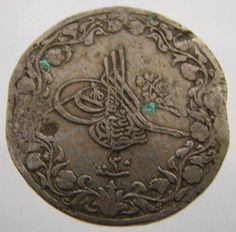 Antique Islamic Ottoman Empire EGYPT Over 115 Years Old 1895 AH1293/30 5 Mils Abdul Hamid II Copper Nickel Coin.