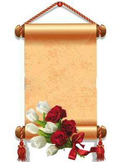 De soledad Frame Background, Background Vintage, Paper Background, Borders For Paper, Borders And Frames, Rose Frame, Flower Frame, Christmas Letterhead, Bg Design