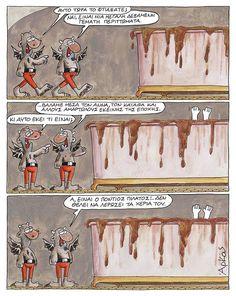 Funny Cartoons, Moose Art, Batman, Humor, The Originals, Comics, Toys, Painting, Ark