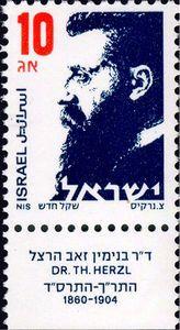 1986 - Theodor Zeev Herzl (1860-1904)