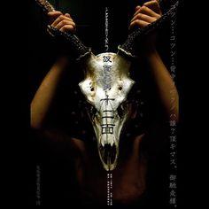 #仮想現実映画社中 -fictional movie poster- 「とおあまりふたつ」 directed by #六覺千手  日常の風景は非日常へ  非日常の風景はやはり再び日常へ・・・。 俺たちの毎日はまるでいつも映画のようだ。  #movie #artgallery #follow #instaart #art #artwork #artgallery #japan #contemporaryart #instagramjapan #mywork #graphic #digitalart #日本 #芸術 #アート #movieposter #design #graphicart #モノクロ #surrealism #surreal #surrealart #surreal42 #surrealist #非日常