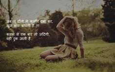 Heart Touching Status for Whatsapp in Hindi   Heart Touching Status for Whatsapp in Hindi : After Love SMS in Hindi & Shayari in Gujarati Today We are Sharing here TOP Heart Touching Status for Whatsapp with You. All These Heart Touching Status for Whatsapp in Hindi given. Many People Ends Relationship. But they cant forget their Love Easily. At this time You Need Our Heart Touching Status in Hindi. You can also Share this Heart Touching Status in Hindi with Your Friends. We also have a…