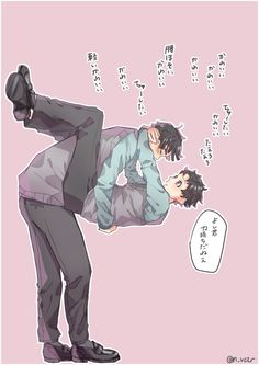 Manga Anime, Anime Demon, Anime Chibi, Demon Slayer, Slayer Anime, I Love Anime, Me Me Me Anime, Kyo Kara Maoh, Eren Y Levi