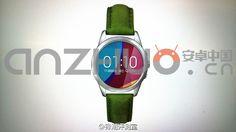 Mola: Oppo prepara su propio smartwatch y se llamará OWatch
