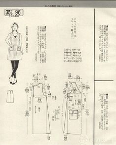 giftjap.info - Интернет-магазин | Japanese book and magazine handicrafts - Lady…: