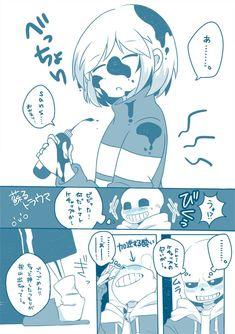 スギ@セゲいちD-09 (@suginomoto_UT) さんの漫画 | 37作目 | ツイコミ(仮)