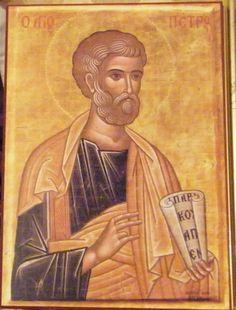Saint Peter the Apostle