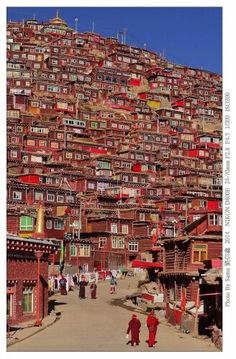 四川藏傳佛学院