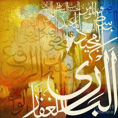 DesertRose///Islamic Calligraphy Painting