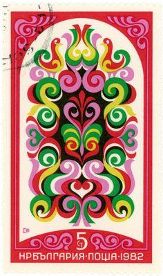 vintage postage stamps, Bulgaria postage stamp: birds c. 1982 designed...
