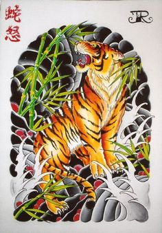 this ones pretty sick. like the background concept. like the proportion of the tiger (maybe face can be a tiny bit larger). face is pretty good.