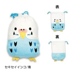 Budgie Parakeet Drawstring Pouch