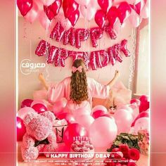 Birthday Goals, Birthday Party For Teens, 18th Birthday Party, Pink Birthday, Birthday Photoshoot Ideas, Birthday Ideas For Her, Birthday Balloon Decorations, Happy Birthday Balloons, Birthday Girl Pictures