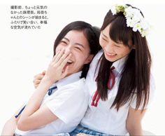 SKE48 18th Single 'Mae Nomeri' : 松井珠理奈 & 松井玲奈