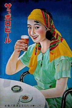 Sapporo beer poster Vintage Advertisements, Vintage Ads, Vintage Posters, Retro Ads, Japanese Beer, Vintage Japanese, Sapporo Beer, Beer Poster, Book Posters