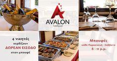 Κερδίστε δωρεάν γεύμα στον μπουφέ του Αvalon Hotel Thessaloniki (4 νικητές) - https://www.saveandwin.gr/diagonismoi-sw/kerdiste-dorean-gevma-ston-boufe-tou-avalon-hotel-thessaloniki-4-nikites/