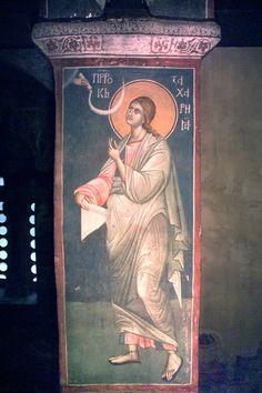 Old Friends, Fresco, Saints, Icons, Painting, Fresh, Symbols, Painting Art, Paintings