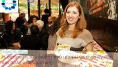 Οι γεύσεις του καλοκαιριού ,κλεισμένες σ' ένα βάζο,(τουρσί). Tolu, Greek Cooking, Diabetes, Wellness, Weight Loss, Ads, Diet, Healthy, Sugar Free