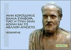 Lyric Quotes, Book Quotes, Me Quotes, Motivational Quotes, Inspirational Quotes, Stealing Quotes, Clever Quotes, Greek Quotes, Wisdom Quotes
