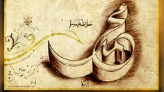 8 Best Islamic Wallpapers Images Islamic Wallpaper
