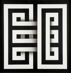 Omar Rayo Colombian, b. 1928 Xaphan, 1968 Signed Omar Rayo, dated titled… Optical Illusion Quilts, Art Optical, Abstract Geometric Art, Geometric Designs, Op Art, Zentangle Patterns, Quilt Patterns, Colombian Art, Art Walk
