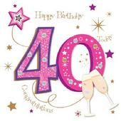Birthday Cards for write on Birthday cards for wish your Friends and Family members on their Birthday wishes and SMS For Husband, Wife, Daughter. 40th Birthday Images, Happy Birthday 40, 60th Birthday Greetings, 16th Birthday Card, 40th Birthday Quotes, 40th Birthday Decorations, Birthday Wishes Messages, 40th Birthday Gifts, Birthday Pictures