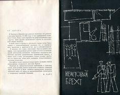Berthold Brecht by Bernhardt Reich, designed by Felix Lev Zbarsky, Moscow: 1960, via Sergei Barkhin
