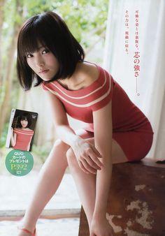 Sayaka Yamamoto - Young Mags 2016 No44