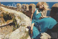 Vogue Hellas July 2011 Mara Desypris editorial