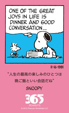 365PEANUTS / November 16 Peanuts Cartoon, Peanuts Snoopy, Peanuts Comics, Snoopy Love, Snoopy And Woodstock, Emoji Pictures, Manga Quotes, Charlie Brown And Snoopy, Positive Messages