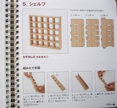 just scale it up muji-book of fold up cardboard furniture Diy Cardboard Furniture, Cardboard Storage, Paper Furniture, Cardboard Design, Cardboard Paper, Coaster Furniture, Cardboard Crafts, Barbie Furniture, Handmade Furniture