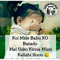 👑ummu and taskeen❤🎊 Cute Baby Quotes, Cute Funny Quotes, Funny Quotes For Kids, Love Picture Quotes, Beautiful Love Quotes, Romantic Love Quotes, Romantic Poetry, Beautiful Life, Girly Attitude Quotes