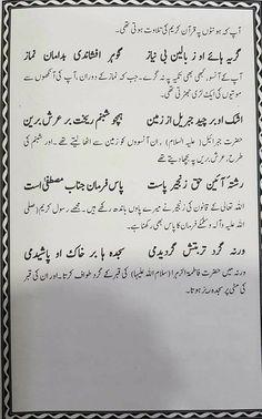 Imam Hassan, Math Equations