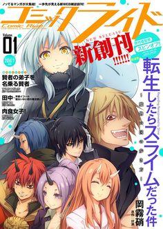 55 Tensei Shitara Slime Datta Ken Ideas Slime Manga Anime