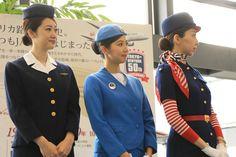 Jal, Civil Aviation, Cabin Crew, Silk Scarves, Captain Hat, Fashion, Moda, Fashion Styles, Fashion Illustrations