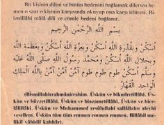 Islamic Phrases, Islam Quran, Good Morning Quotes, Free Books, Allah, Sheet Music, Go Outside, Istanbul, Learning Arabic