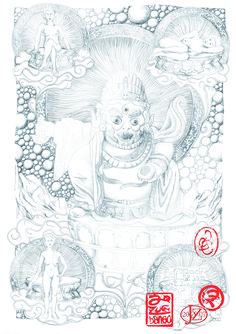 das behütet sein in verschieden Formen 50 x 70 cm Bleistift 2007 1, Corona, Paper, Different Shapes, Random Stuff