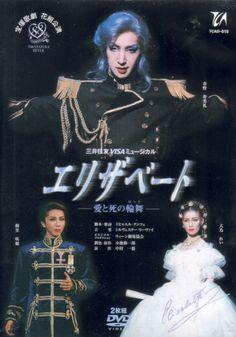 Elisabeth (2002 Takarazuka)