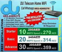 86 Best DU Fixed Home Internet Discount Packages images in 2019