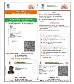 Aadhar Card, Author, Ads, Writers
