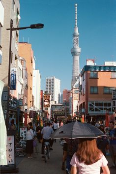 ITAP of the Tokyo Skytree and an active street scene http://ift.tt/2gcUloA